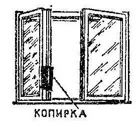 Как подогнать раму окна