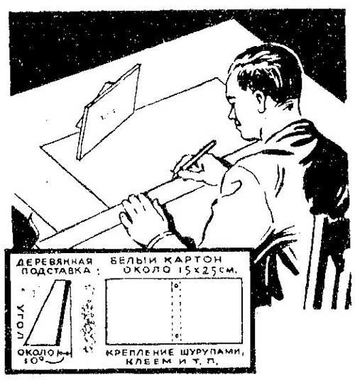 Как сделать отражатель для чертежа