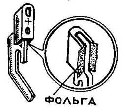 Как отремонтировать литеры пишущей машинки
