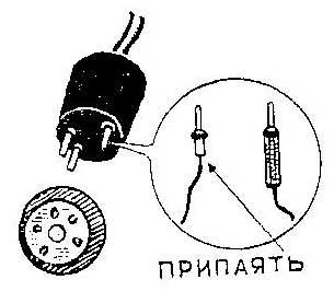 Как сделать разъем для перезаписи с магнитофона