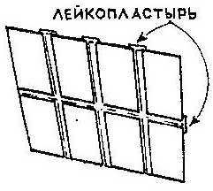 Как сделать самодельный плакат из листов А4
