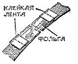 Как сделать автостоп на магнитофоне
