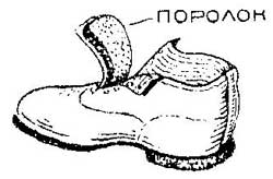 Как обувь сделать плотной