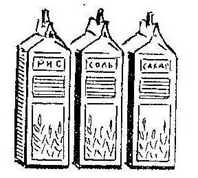 Как хранить крупу, соль, сахар, масло в походе