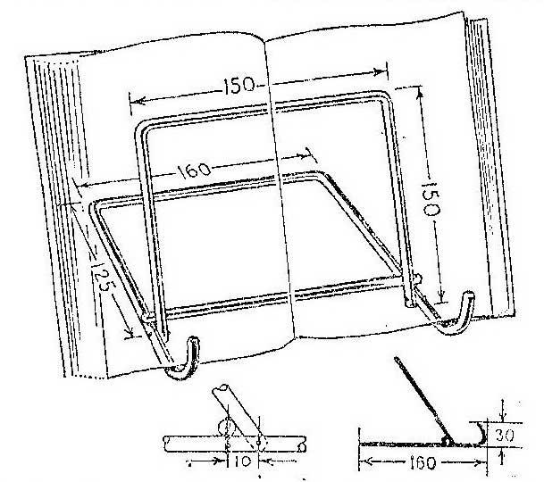 Как сделать подставка для книги