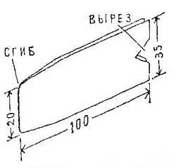 Как сделать приспособление для монтажа диапозитивов в картонных рамках