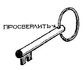 Как отремонтировать ключ с отломившимся ключем