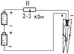 Как продлить работу элемента СЦ-21