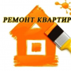 Roma - ремонт квартир в Бишкеке