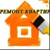 Макс - ремонт квартир в Бишкеке