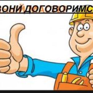 Твой Мастер - сантехник в Бишкеке