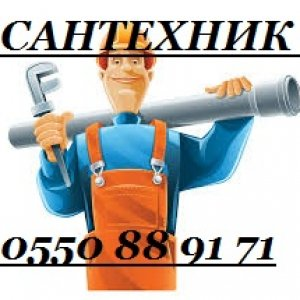 ЧИСТКА КАНАЛИЗАЦИИ БИШКЕК 0709 74 64 24 - сантехник в Бишкеке