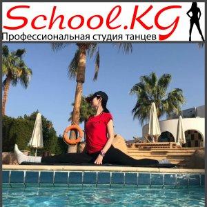 School.KG танцы и массаж + шоу группа 'Сезим' - шоу балет в Бишкеке