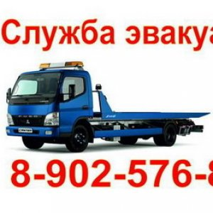 Служба эвакуаторов - эвакуация авто в Иркутске