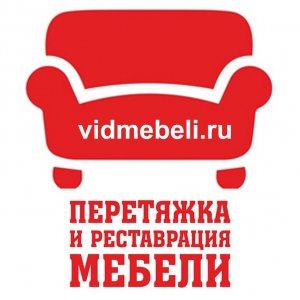 Перетяжка мебели в Ижевске - ремонт мебели, перетяжка, реставрация в Ижевске