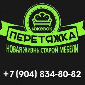 Компания ПЕРЕТЯЖКА - ремонт мебели, перетяжка, реставрация в Ижевске