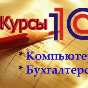 Хозяин - обучение профессиям в Каспийске