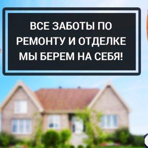 Ильшат - ремонт квартир в Казани