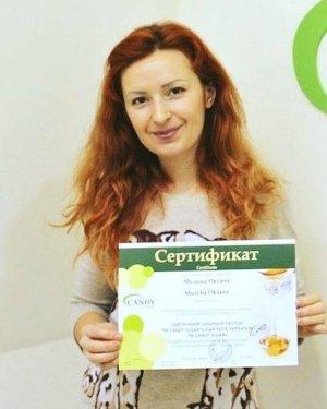 Оксана - массаж в Харькове