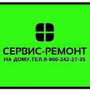 ИП.Соловьев Сервис-ремонт на дому - ремонт бытовой техники в Краснодаре