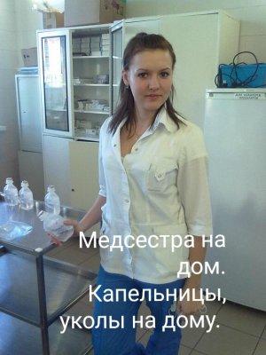 Татьяна. Медсестра на дом - медсестра на дом в Красногорске