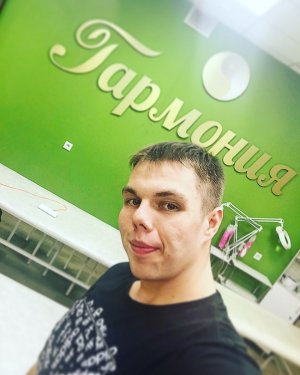 Массаж (выезд, дом) (сертификат, диплом) - массаж в Красноярске