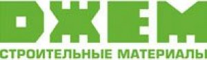 Строительный магазин Джем - стройматериалы в Красноярске