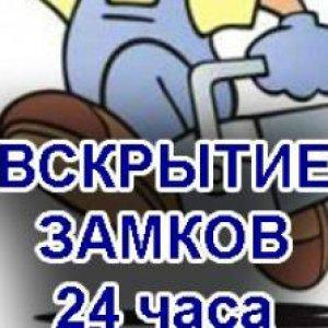 Pickalock Service - ремонт замков в Минске