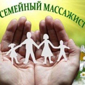 Павел Петрович - массаж в Москве