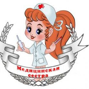 Лидия - медсестра на дом в Новокузнецке
