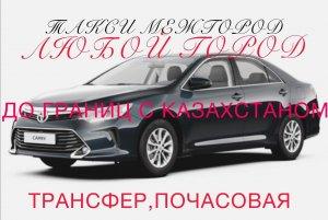Пассажирские перевозки - пассажирские перевозки в Новосибирске