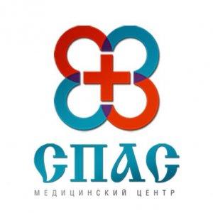 Медицинский центр СПАС - медсестра на дом в Обнинске