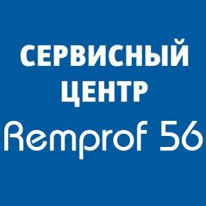 Remprof56 - ремонт компьютеров в Оренбурге