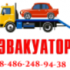 Орелэвакуатор - эвакуация авто в Орле