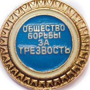 Анна Александровна - вывод из запоя в Самаре