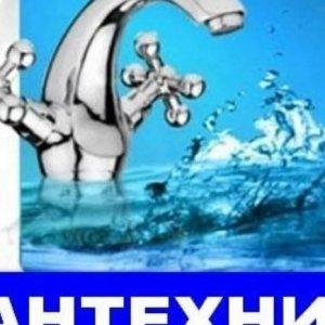 Михаил - сантехник в Саранске