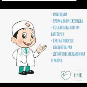 Врач на дому - врач на дом в Симферополе