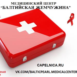 Вызов врача на дом круглосуточно лор онколог невролог экг - врач на дом в Санкт-Петербурге