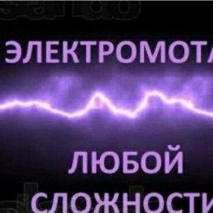 Роман Назаров - электрик в Ташкенте