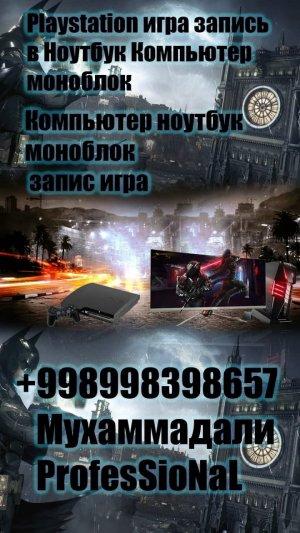 Ремонт Установка windows компьютеров и ноутбуков 998998398657 - ремонт компьютеров в Ташкенте
