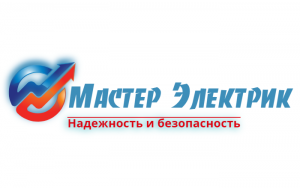 Замена проводки и вызов электрика в Тирасполе Бендерах Приднестровье - электрик в Тирасполе