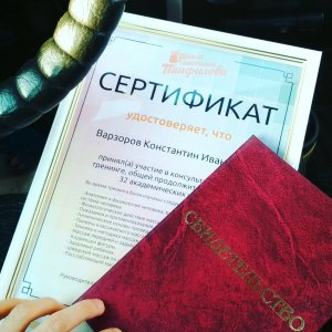 Константин - массаж в Ульяновске