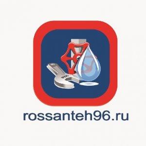 Россантех - сантехник в Екатеринбурге